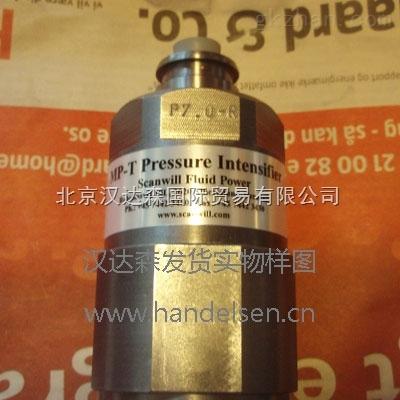北京汉达森原厂销售丹麦Scanwill增压阀/压力开关/压力传感器