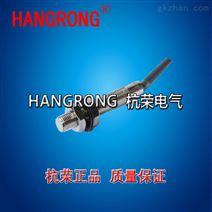 霍爾磁性開關|霍爾傳感器 24VC \M30