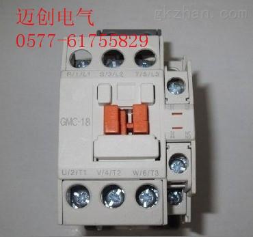 电气设备/工业电器 低压电器 接触器 gmc-18交流接触器  更新时间