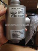 PGD-50X防爆PGD-50(G)耐高温称重传感器