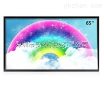 深圳市安泰科技did拼接墙监控40寸液晶监视器报价大屏液晶拼接屏品牌