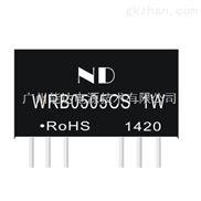 宽电压隔离电源芯片DC-DC稳压电源模块5V转5V售价