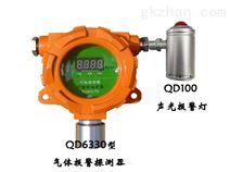 液氨泄漏报警器在线式 电化学传感器 冷库制冷厂专用