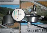 冷却水流量开关SN55-G12HDCRQ品牌