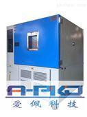 小型低温试验箱/高低温试验箱品牌