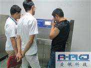 紫外线加速老化测试仪/UV老化试验机
