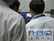 紫外线老化试验箱深圳权威机构直销/UV紫外观察箱