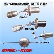 湖北杭荣生产UQK-02型浮液位球开关适用于工业生产