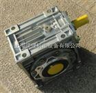 ZIK紫光NMRW063蜗轮减速机生产厂家