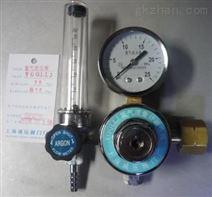 上海繁瑞氢气减压表YQQ-LLJ氢气流量计YQQ