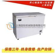 实验室小型低温砼试验箱