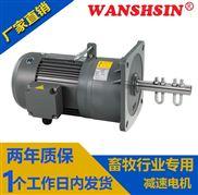 台湾专一立式齿轮减速机400W