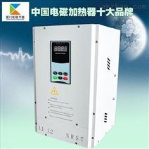 原厂直销高性能数字全桥20KW 电磁加热控制器|数字版本功能更强大