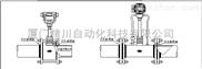 广东循环水流量计通州厂家,精川一直被模仿,从未被超越