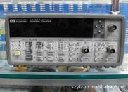 53132A-供应二手Agilent 53132A/HP53132A 12位通用频率计数器