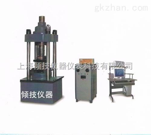 300KN恒应力抗压强度试验机