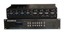HDMI/DVI/VGA/AV/SDI/YPBPR混合矩阵8进8出