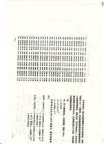 二等标准热电偶/二等标准铂铑10-铂热电偶 型号:KMR7-WRPB-2