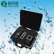 XI-840便携式COD氨氮总磷总氮测定仪