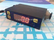 4008微型空气流量计