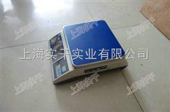 高精度电子桌秤30kg高精度电子桌秤