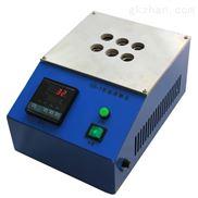 5B-1型COD消解器