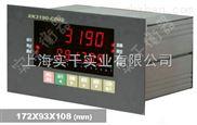 xk3190-c602称重显示仪表价位