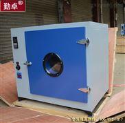 电加热恒温箱750*600*500