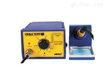 防静电焊台STR-939