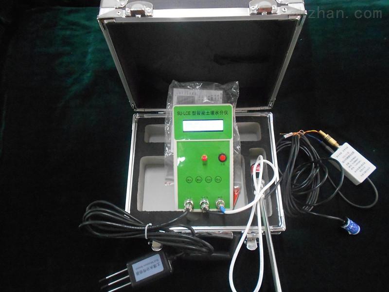 su-lce-土壤水分温度电导率速测仪 土壤水分温度盐分速测仪 土壤水分