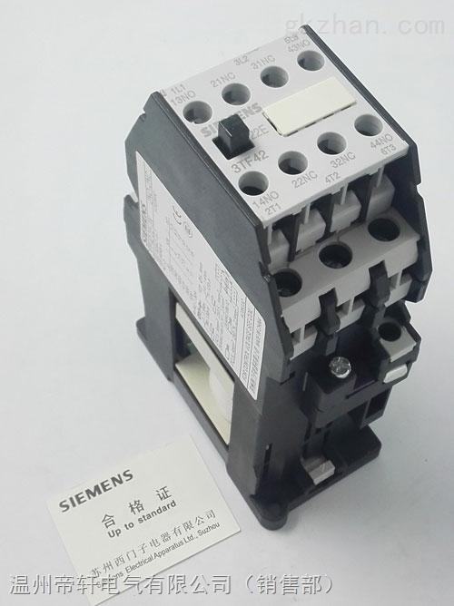 西门子交流接触器3tf53-供求商机-温州帝轩电气有限