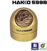 供应白光HAKKO599B烙铁头清洁器