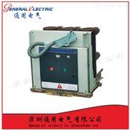 VS1-12/2000-31.5-通用电气供应VS1-12/2000-31.5店长推荐现货销售空开断路器(大尺寸)