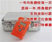 RBBJ-T-便携式乙醇气体检测仪