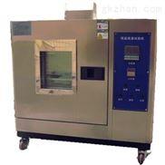 JG755型-智能式恒温恒湿试验机(高温高湿)