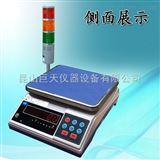 3公斤可设置重量值报警电子秤,带报警功能电子称多少钱一台