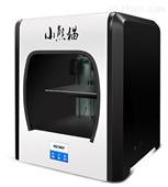 3D打印機優惠促銷中