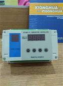 8-12路多路温度控制器