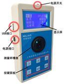 二氧化氯检测仪 二氧化氯测定仪