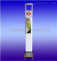 DT体检中心身高体重秤-200KG医用身高体重测量仪