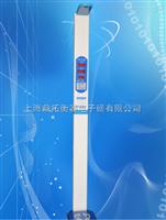 DT身高测量仪,*的超声波身高体重秤