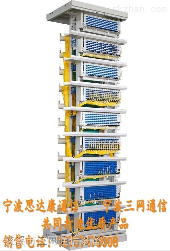 1584芯OMDF光纤总配线架