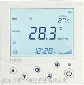 Lonworks联网型空调温控器
