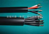 安徽CKEF电缆供应 CKEF90/SA船用电缆报价 生产厂家