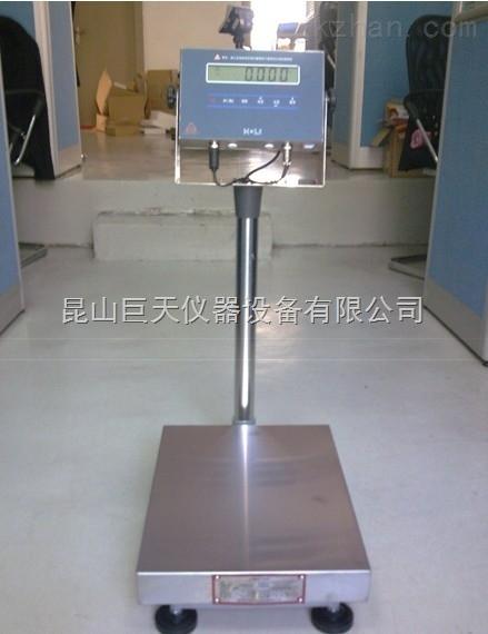 上海涂料厂用的150kg防爆电子称,150公斤本安不锈钢防爆台秤