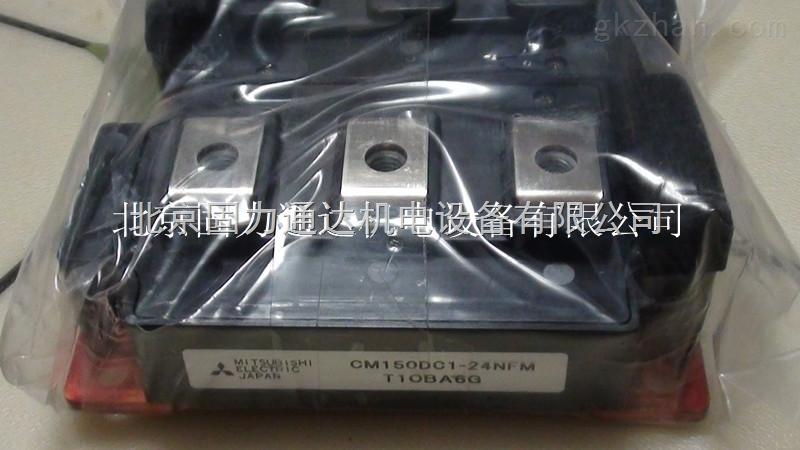 现货供应WS600-48电源