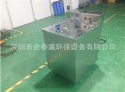 单槽式电解清洗机/五金电解超声波清洗机/模具电解清洗机