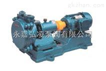 SZB-4水环式真空泵