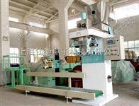 ZH生石灰定量包装机
