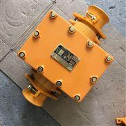 BHD2-400/1140(660)-2G、3G、4G隔爆型接线盒
